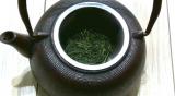 Green Teaの画像(4枚目)