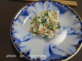 豆腐を塩で!「海の精 とうふの塩」の画像(7枚目)