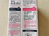 ひかり味噌㈱の2018年春夏商品詰合せ!円熟こうじみそなど6点!の画像(10枚目)