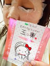 「豆腐の盛田屋 豆花水 しゃくなげ花酵母せっけんPart②」の画像(4枚目)