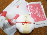 「豆腐の盛田屋 豆花水 しゃくなげ花酵母せっけんPart②」の画像(1枚目)