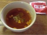 今日はどれにする? 選べるスープはるさめ スパイシーHOTの画像(17枚目)