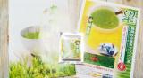 Green Teaの画像(1枚目)