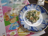 豆腐を塩で!「海の精 とうふの塩」の画像(8枚目)