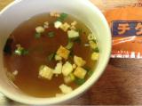今日はどれにする? 選べるスープはるさめ スパイシーHOTの画像(13枚目)