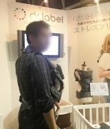 ドクターレーベルのベビーキャリアを体験しました☆の画像(5枚目)
