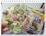 「長崎ちゃんぽん発祥の店四海樓」食べてみました♪の画像(3枚目)
