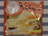モニプラファンブログ 冷凍食品を含むマルハニチロ商品10品の詰合せ!!の画像(7枚目)
