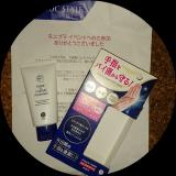 「【モニター体験報告】日本ゼトック の「消毒ハンドミルク」」の画像(2枚目)