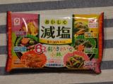 モニプラファンブログ 冷凍食品を含むマルハニチロ商品10品の詰合せ!!の画像(3枚目)