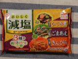 モニプラファンブログ 冷凍食品を含むマルハニチロ商品10品の詰合せ!!の画像(2枚目)