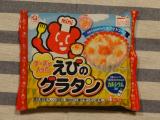 モニプラファンブログ 冷凍食品を含むマルハニチロ商品10品の詰合せ!!の画像(5枚目)