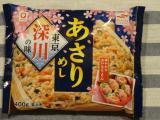 モニプラファンブログ 冷凍食品を含むマルハニチロ商品10品の詰合せ!!の画像(11枚目)