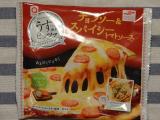 モニプラファンブログ 冷凍食品を含むマルハニチロ商品10品の詰合せ!!の画像(9枚目)