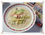 「長崎ちゃんぽん発祥の店四海樓」食べてみました♪の画像(5枚目)