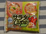 モニプラファンブログ 冷凍食品を含むマルハニチロ商品10品の詰合せ!!の画像(6枚目)