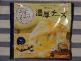 モニプラファンブログ 冷凍食品を含むマルハニチロ商品10品の詰合せ!!の画像(8枚目)