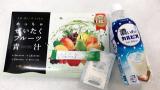 「春休みのおやつとか〜♬」の画像(2枚目)