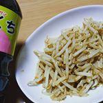 ホシサンあまくち醤油を使ったもやしのごま和え♪ #ホシサンレシピ #ホシサンあまくち醤油 #ホシサン #九州醤油 #調味料 #クックパッド #あまくち #あまくちしょうゆ #九州 #熊本 #monip…のInstagram画像