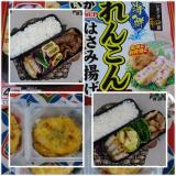 冷凍食品でお弁当つくり テーブルマークの画像(5枚目)