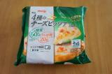 明治の4種のチーズピザの画像(2枚目)