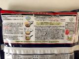 レンジで汁無し麺 四海樓監修皿うどんの画像(2枚目)
