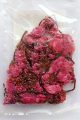「【海の精】桜の花塩漬け」の画像(3枚目)