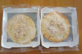明治の4種のチーズピザの画像(4枚目)