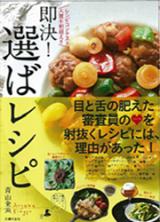 「爽やか☆グレープフルーツソーダとロックグラス【#MONIN #RCR #春のドリンク #強炭酸】」の画像(4枚目)