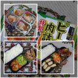 冷凍食品でお弁当つくり テーブルマークの画像(4枚目)