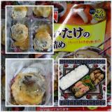 冷凍食品でお弁当つくり テーブルマークの画像(2枚目)