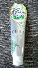 もっと美味しい朝ごはんを♡CURA(クーラ) 歯磨きジェルの画像(1枚目)