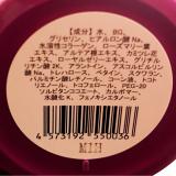 ☆美女ゲル☆手頃価格・1つ8役・7つ無添加@ASRICAオールインワンゲルの画像(5枚目)