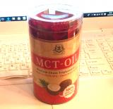 バターコーヒーにもお勧めなMCTオイル!の画像(1枚目)