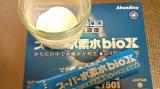スーパー水素水bioXの画像(3枚目)