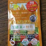 """. 食事の満足感をサポートする成分""""酵母ペプチド""""が食べることを気にするダイエッターにアプローチ!さらに150種類の野菜・果物の植物発酵エキスで体のめぐりを整える。無理しないでスッキリ・キレイを目…のInstagram画像"""