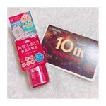 モニプラ ファンブログ10周年記念イベントに当選☺️💓モニプラさん10周年おめでとうございます(*˘︶˘*).。.:*♡私のモニターデビューはモニプラさんでした😆まだ周りにモニターをやって…のInstagram画像