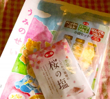 食べて春を感じる♥【モニター】桜の塩の画像(2枚目)