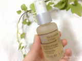顔のテカリからツヤ肌に!最強、抗酸化作用のオイル美容♡ナチュレルアルガンオイルの画像(10枚目)