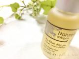 顔のテカリからツヤ肌に!最強、抗酸化作用のオイル美容♡ナチュレルアルガンオイルの画像(1枚目)