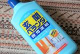 口コミ記事「私のおすすめ♪「リンレイ」の〝玄関ベランダ専用洗剤〟」の画像