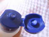 消毒ハンドミルクの画像(3枚目)