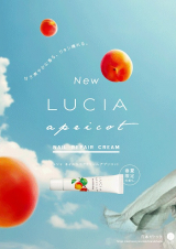 ネイルクリーム・LUCIA 春限定の香りの画像(2枚目)