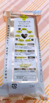《モニター当選♡》新♡背中ニキビを防ぐ薬用石鹸ForBack.の画像(2枚目)