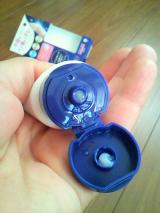 日本ゼトック㈱◆持ち運びできる!とろーりミルク状の消毒液「消毒ハンドミルクの画像(2枚目)