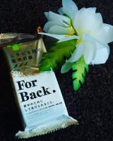ペリカン石鹸 forbackの画像(1枚目)