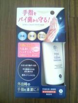 日本ゼトック㈱◆持ち運びできる!とろーりミルク状の消毒液「消毒ハンドミルクの画像(1枚目)