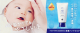 ネイルクリーム・LUCIA 春限定の香りの画像(6枚目)