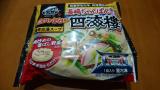 「「長崎ちゃんぽん発祥の店四海樓」のちゃんぽんを食べてみました!」の画像(1枚目)