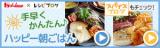 ☆元気の出る簡単朝ごはん☆とろけるハムチーズサンドイッチ@GABANパプリカパウダーの画像(10枚目)